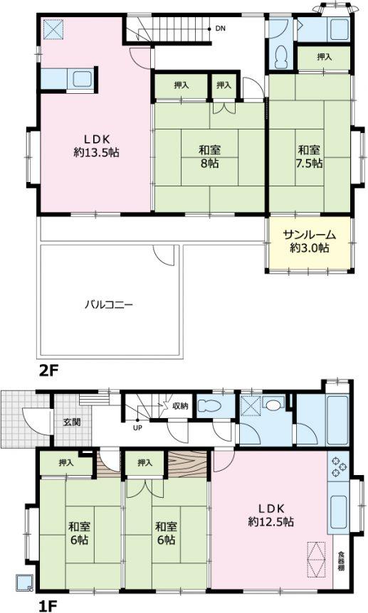NKホーム施工の軽量鉄骨造・2世帯住宅